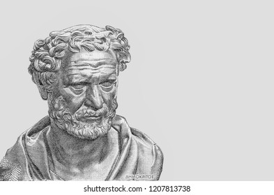 "Democritus on 100 Drachmai 1967 Banknote from Greece. Ancient Greek philosopher. The most influental before the socratic era. Also considered as the ""father of modern science"".Close Up UNC  Collection"