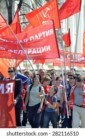Demonstration of the Communist Party of the Russian Federation for May 1 in Tyumen, Russia. 2015.