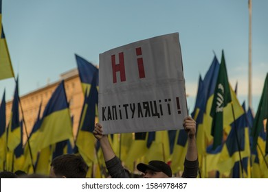 "Demonstrator in Kiev on 14.10.2019 holding a sign saying ""Never surrender""."