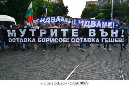 A demonstrator waves a Bulgarian flag during an anti-government protest, in Sofia, Bulgaria July, 2020