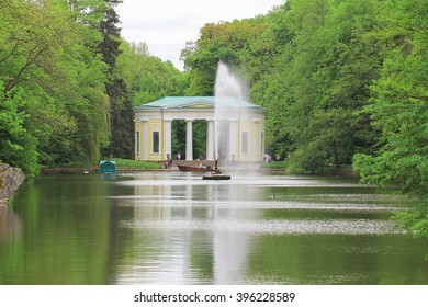 Dendrological Park Sofiyivka