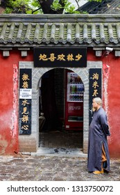 Denfeng, China - July 29, 2017: Monk in Shaolin Kung fu Temple, in the region of Song Mountain, Dengfeng City, Henan Province, is reputed to be the Number One Temple under Heaven.