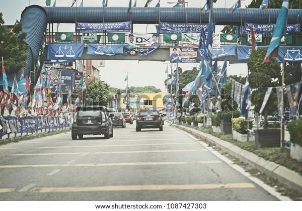 Dengkil Selangor Malaysia 9 May 2018 Stock Photo (Edit Now) 1087427303