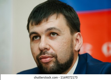 Denis Pushlin, Chairman of the self-declared Donetsk People Republic (DNR).  He's indicated by many people as successor of Zakharchenko to Presidency Donetsk (UA) 2014/May/20