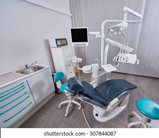 Dental Chair. Dental Services