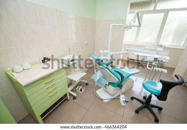 Dental Clinic Interior Design Chair Tools Stock Photo Edit