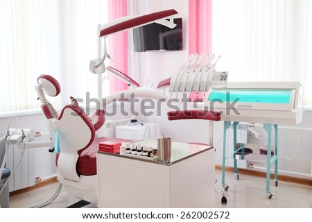 Dental Clinic Interior Design Red Chair Stock Photo Edit Now
