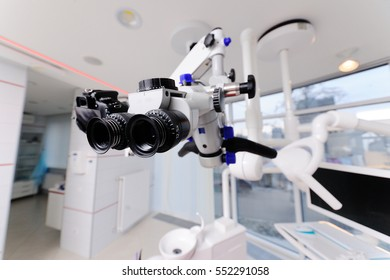 Dental Microscope on a background of a modern clinic closeup