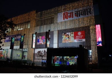 DEOGHAR, JHARKHAND INDIA- NOVEMBER 2018: Central Plaza mall having Big bazar shop on the top floor. Deoghar a temple town is getting urbanized at a fast pace.