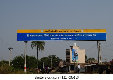 DEOGHAR, JHARKHAND INDIA- NOVEMBER 2018: Route sign boards in the city of Deoghar. Deoghar a temple town is famous for ancient Baba Baidyanath Temple and is a significant Hindu pilgrimage site.