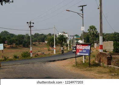 DEOGHAR, JHARKHAND INDIA- NOVEMBER 2018: The road leading to Rikhia Ashram. It was established by Swami Satyananda Saraswati. Devotees from different corners visit this place.