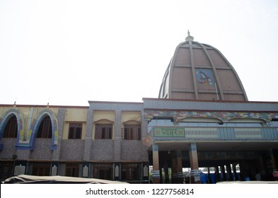 DEOGHAR, JHARKHAND INDIA- NOVEMBER 2018: The new Deoghar railway station. Deoghar a temple town is getting urbanized at a fast pace