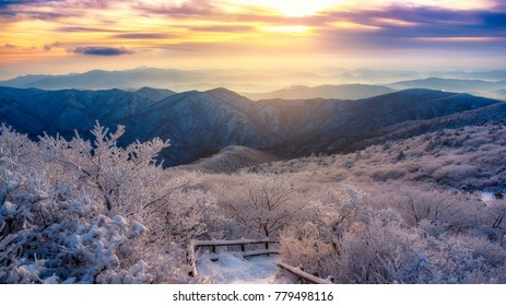Deogyusan Mountain National Park covered with snow in winter,South Korea.
