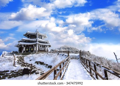 Deogyusan mountains is covered by snow in winter,South Korea.