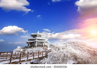 Deogyusan mountains is covered by snow in winter,South Korea.Sunset landscape.