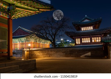 Deoksugung Palace with Full Moon in Seoul,South Korea.