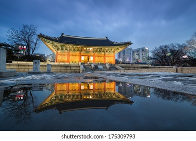 Deoksugung Palace in Korea