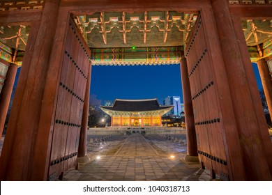 Deoksugung Palace at night in Seoul city, South Korea.