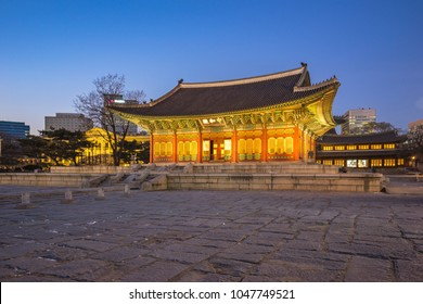 Deoksugung Palace at night in Seoul, Korea.