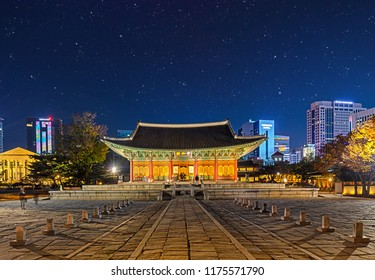 Deoksugung Palace at night Seoul,South Korea.