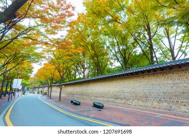 Deoksugung Palace on autumn Season in Seoul South Korea