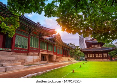 Deoksugung Palace in Seoul South Korea