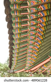 Deoksugung Palace. Seoul, South Korea