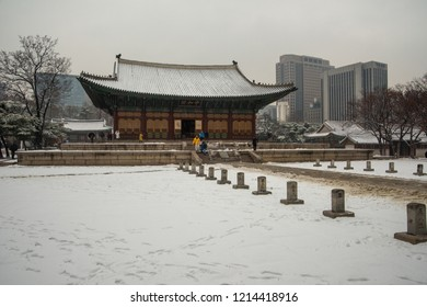 Deoksugung Palace with white snow, Seoul, South Korea