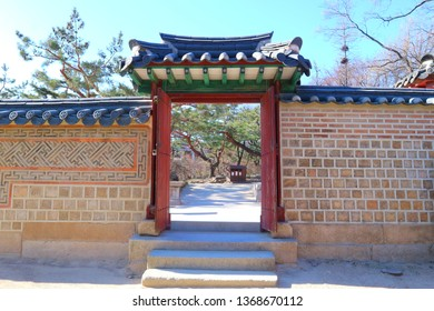 Deoksugung Palace at winter