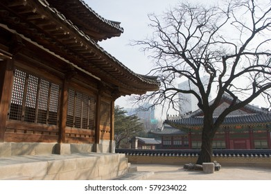 Deoksugung Palace in winter, Seoul, South Korea.