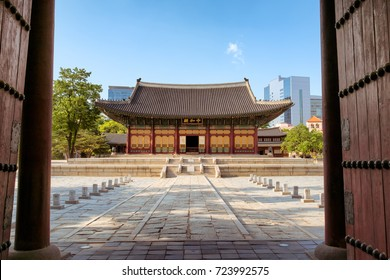 Deoksugung Palace,South Korea,Korean old buildings in Gyeongju, Ancient Asian Traditional Architecture at South Korea
