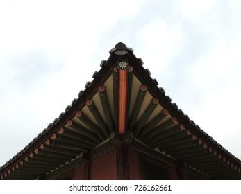 Deoksugung in Seoul,Korea