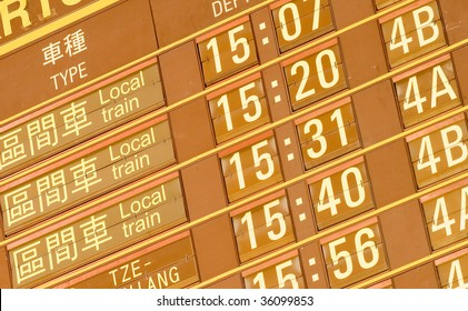 It is a departure timetable of train in Taiwan.