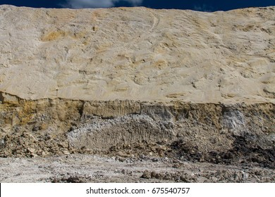 Deposit of kaolin secondary and clay refractory in the clay quarry near the city of the Porogy of Zaporozhye region. Ukraine. May 2017