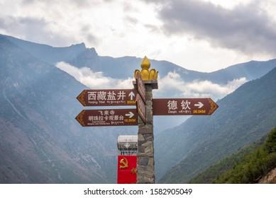 Deqin / China - May 2019: The popular  photopoint of Meili Snow Mountain (Kawa Karpo) range in Deqin, Yunnan Province.
