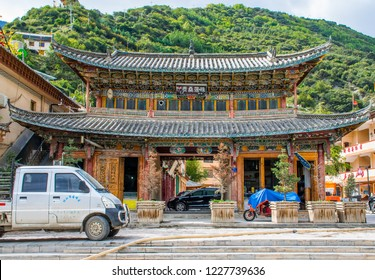 Deqin / China - Oct 2018: Traditional Chinese archutecture in Deqin Old Town in Yunnan Province.