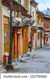 Deqin / China - Oct 2018: Traditional Chinese archutecture on old streets in Deqin Old Town in Yunnan Province.