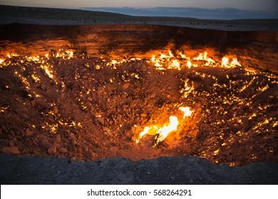 Derweze Gas Crater known as 'The Door to Hell',Turkmenistan