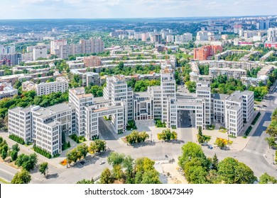 DERZHPROM - House of State Industry (Gosprom). One of the first Soviet skyscrapers. The official symbol of Kharkov. Daytime summer photo.