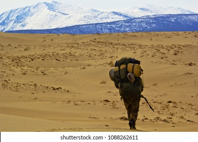 Desert of the Chara Sands
