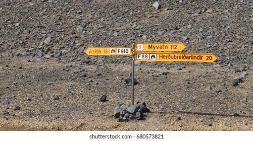 desert junction near Askja, Highlands, Iceland