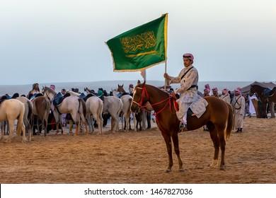 Desert safari horse ride festival in Abqaiq Dammam Saudi Arabia.This Photo was taken Month of January 4th Year 2019.