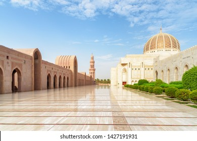 Deserted courtyard of the Sultan Qaboos Grand Mosque in Muscat, Oman. Amazing marble floor. Islamic architecture. The Muslim place is a popular tourist attraction of the Middle East.