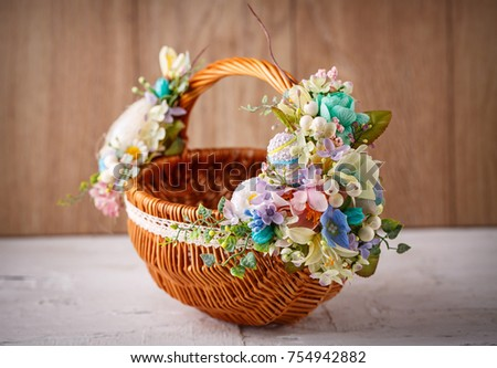 Designer Basket Decorated Flowers Wicker Basket Stock Photo (Edit ...