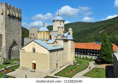 DESPOTOVAC, SERBIA - SEPTEMBER 13:Medieval Serbian Otrhodox Monastery Manasija, on September 13. 2017. in Despotovac, Serbia