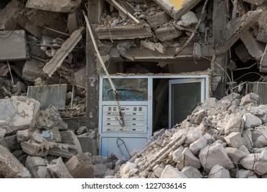 destroyed building - concret and metal debris of a destroyed building