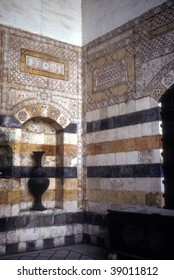 Detail ablaq style walls of Azem Palace,  Damascus Syria