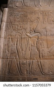 Detail of addition to Temple of Luxor, Egypt, by Alexander the Great, depicting Alexander the Great in Phanaonic dress being anointed with the Ankh by Egyptian God