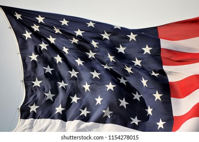 A detail of the American flag.