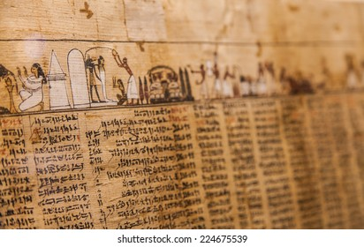 Detail of ancient Book of the Dead (1070 BC), Thebes - Egypt
